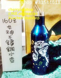 ขายพร้อมส่งแก้วสะสมStarbucks Taiwan 2015 Anniversary ❤ Siren Stainless Water Bottle tumbler 16ozสวย!