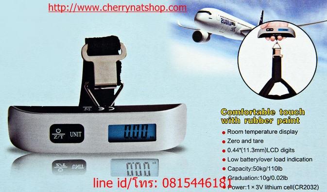 ตาชั่งกระเป๋าเดินทางดิจิตอล Electronic Luggage Scale 4