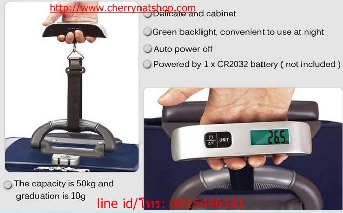 ตาชั่งกระเป๋าเดินทางดิจิตอล Electronic Luggage Scale 5