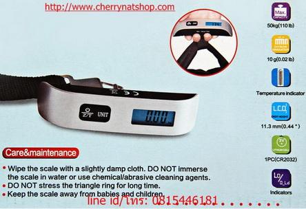 ตาชั่งกระเป๋าเดินทางดิจิตอล Electronic Luggage Scale 6