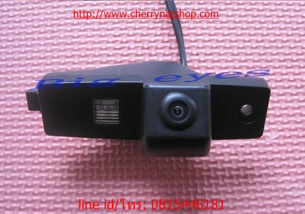 กล้องมองหลังตรงรุ่นtoyota hiace commuter2005-2015