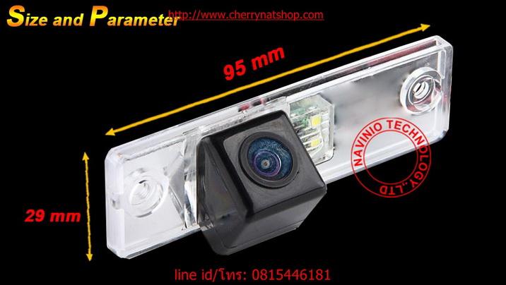 กล้องมองหลังตรงรุ่นtoyota fortuner ,HIACE ( 1993-2004),innova2005-2016