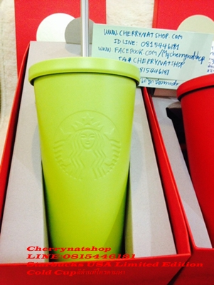 แก้วสตาร์บัคอเมริกาที่ใครๆตามหาStainless Steel Cold Cup-Chartreuse16ozสีเหลืองมะนาวlimitedหลอดสแตนเล