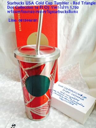 StarbucksUSA Cold Cup Tumbler Red Triangles,Dot Collection 16 Fl Oz ราคาโปรฯ 1850 พร้อมกล่องของขวัญ
