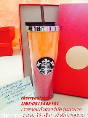 ใครตามหาแก้วสตาร์บัคแท้Cold Cup USA,StarbucksUSA Gradient Faceted Cold Cup 24 OZ By Cherrynatshop