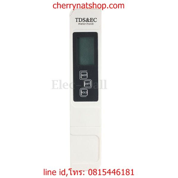 tds ec meterเครื่องวัดค่าปุ๋ยผักไฮโดรโปนิกส์และวัดปริมาณสิ่งเจือปน 2in1