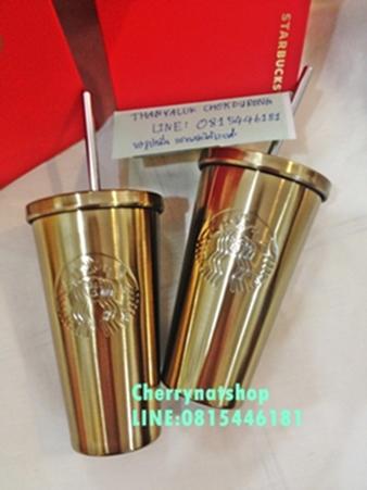 มาแล้วแก้วสตาร์บัคอเมริกาStarbucksUSA Cold Cup Stainless Steel Tumbler Gold 16 ozสีทองแวววาวสวยหรู