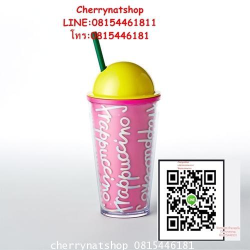 ขายแก้วสตาร์บัคอเมริกา Starbucks USA!Frappuccino® Cold Cup - Pink, 16 fl ozแก้วเก็บเย็นฝาวิปสวยหวาน
