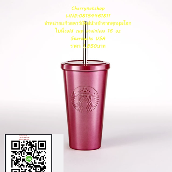 !Sale Stainless Steel Cold Cup - High-Shine Pink, 16 fl ozแก้วสตาร์บัคส์เก็บเย็นใบนี้สวยมีความหวาน