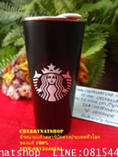 Starbucks TOGO Stainless Steel Dubaiใบขาวฝาดำโลโก้เงือกSirenเขียวClassicเรียบแต่บ่งบอกความเป็นพี่บัค 2
