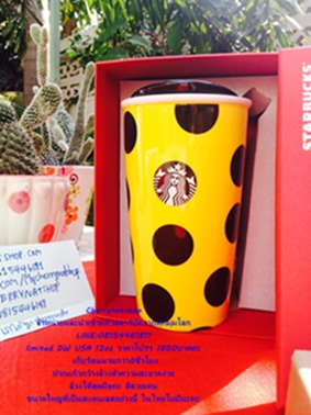 !+Sale! Starbucks USA Double Wallเซรามิคหนา2ชั้น Yellow and Black Polka 12oz มีกล่องของขวัญแดง
