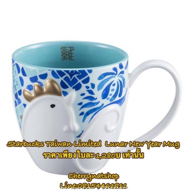 ++มาแล้วแก้วMug Lunar New Year Limited Mug Starbuck Taiwanเป็นของก่อนใคร แก้วปีไก่ขยันสวยมากๆLimit