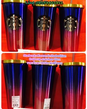 +Starbucks Korean Limited Cold Cup 16oz Rainbow สีม่วงประกายรุ้งเด่นมาแต่ไกล แก้วเก็บเย็นนานมากค่ะ