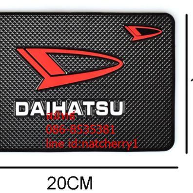 แผ่นกันลื่น logo daihatsu 13x20cm 1