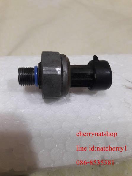 Proton Savvy AMT htdraulic Pressure Sensorมือสองเซียงกงของนอก