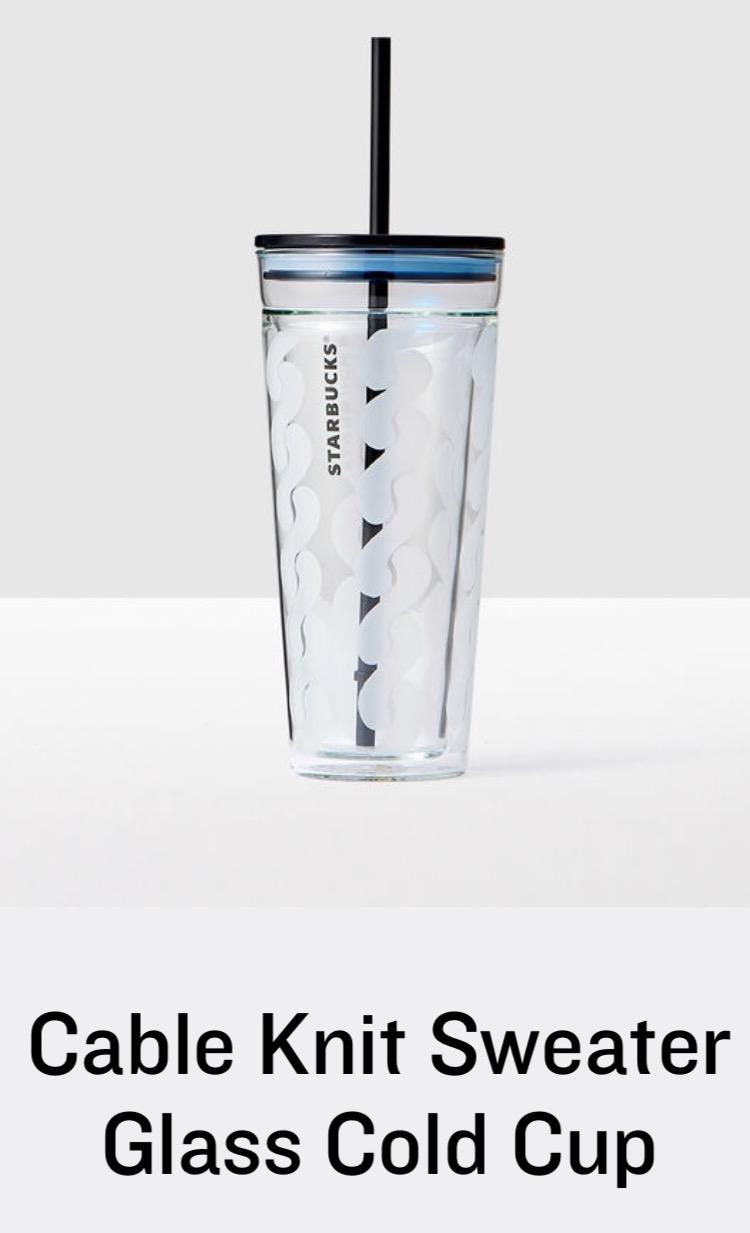 แก้วสตาร์บัคส์แท้จากอเมริกา Starbucks Cable Knit Sweater Glass Cold Cup 20oz แก้วหนา น้ำหนักเบาหายาก