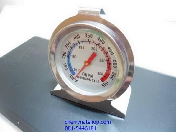 เครื่องวัดอุณหภูมิในเตาอบ วัดอุณหภูมืในเตาอบเค้ก เตาอบเบเกอรี่