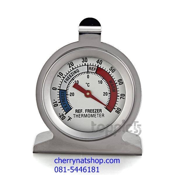 เครื่องวัดอุณหภูมิในตู้แช่ วัดอุณหภูมิในตู้เย็น  ตู้เบเกอรี่ ตู้ไอศครีม ตู้แช่ดอกไม้