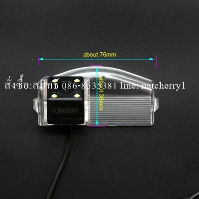 กล้องมองหลังตรงรุ่น mazda2 (11-13)  mazda3 (04-13)