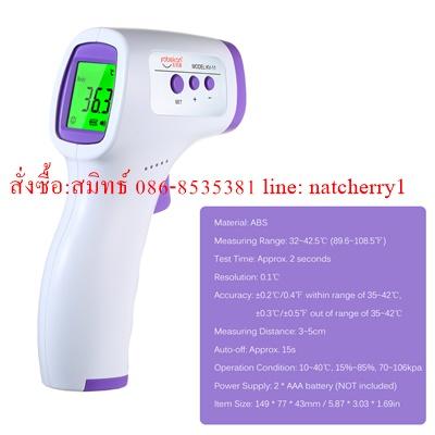 ปืนวัดอุณหภูมิมือถือแบบไม่สัมผัส เครื่องวัดอุณหภูมิหน้าผากอินฟราเรด เครื่องวัดอุณหภูมิมือถือแบบไม่สั 2