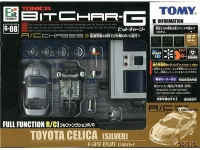 Tomy - Bit Char-G <smallest R/C cars> G-08