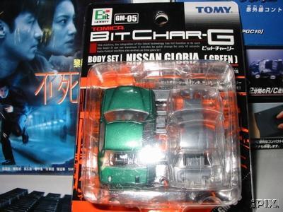 Bit Char G - Body Set - GM-05 Nissan Gloria