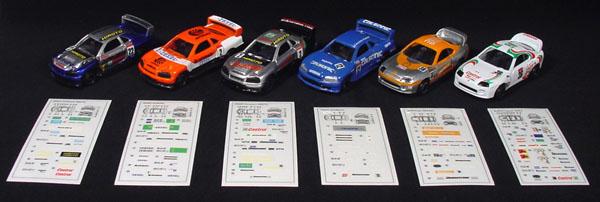 Tomy -all Japan Grand Touring car championship box set 1