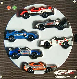 Tomy -all Japan Grand Touring car championship box set 2