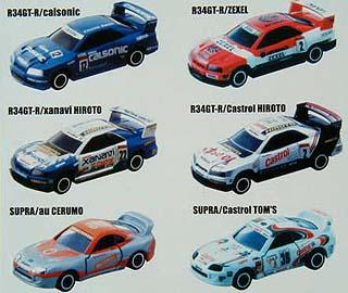 Tomy -all Japan Grand Touring car championship box set 3