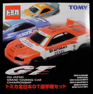 Tomy -all Japan Grand Touring car championship box set