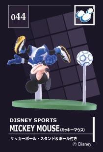 Mickey Mouse - Disney Sports