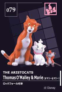 The Aristocats - Thomas O\'Malley  Marie