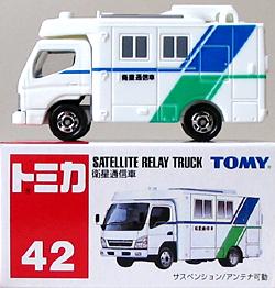 No#42 - Satellite Relay Truck