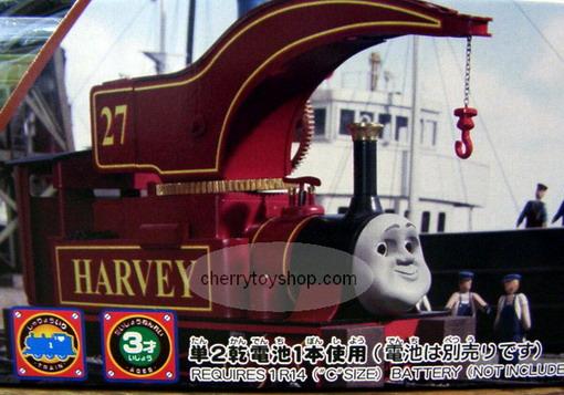 Thomas the Tank Engine - T-16 Harvey