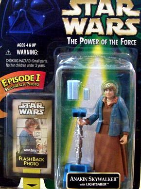 Aunt Beru -Error Card (Anakin Skywalker Sticker)