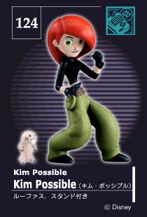 Disney No124  Kim Possible