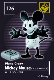 Disney No 126 - Plane Crazy - Mickey Mouse
