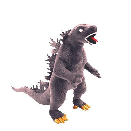 Godzilla (Japan Exclusive)