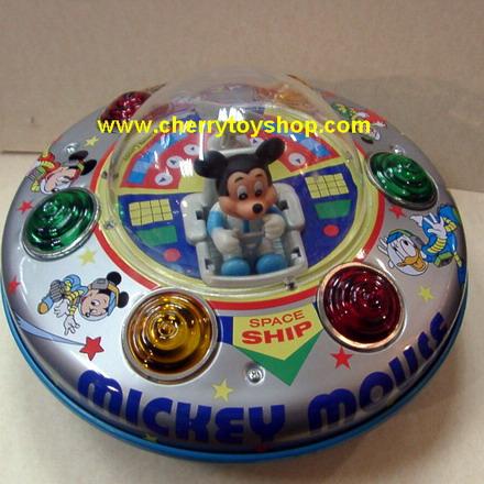 Mickey Mouse Space Ship Tin Toys