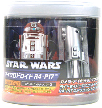R4-P17 Remote Control by Tomy Japan Episode 3