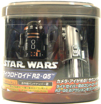 R2-Q5 Remote Control by Tomy Japan Episode 3