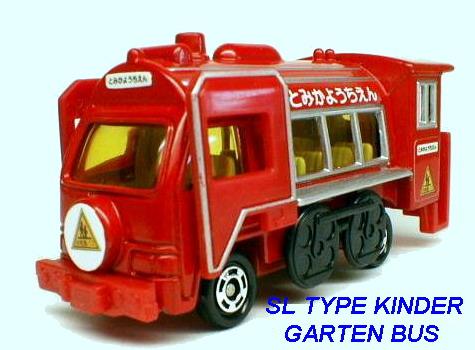 No# 48 SL TYPE KINDER GARTEN BUS