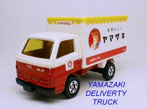 No# 49 YAMAZAKI DELIVERTY TRUCK