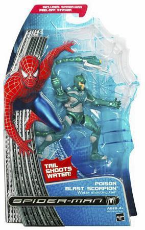 Poison Blast Scorpion [Water Shooting Tail]
