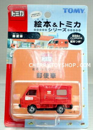 Picture Book and Tomica Series - Post Office Car