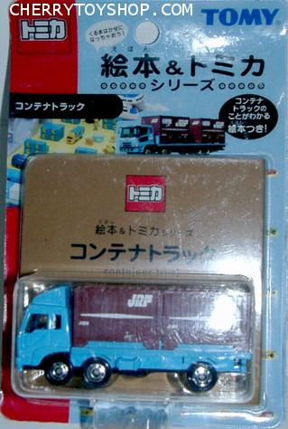 Picture Book and Tomica Series - Container Truck