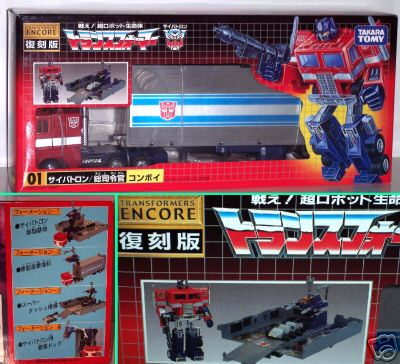 Transformers Encore 01 Convoy Optimus Prime by Takara