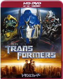 Transformers Movie HD-DVD (Transformers Special Collector's Japan Edition)