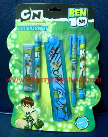 Ben 10 - Pen & Pencil set blister BN24010