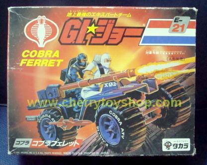 G.I. Joe E-21 Takara Cobra Ferret